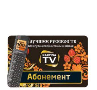 KARTINA TV Premium Abonnement