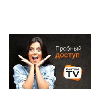 KARTINA TV Premium Test Abonnement