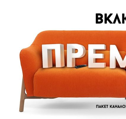 Kartina.TV С помощью Архива можно просматривать пропущенные передачи в течение двух недель после выхода в эфир.