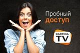 Kartina.TV_Test