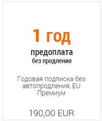 Kartina TV Abonnement für 12 Monate «Premium-Paket» (ohne Vertragsbindung) (Vorkasse/ Paypal)