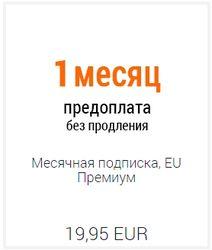 Kartina TV für 1 Monat Testabonement «Premium-Paket» (ohne Vertragsbindung) (Vorkasse/ Paypal)