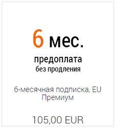 Kartina TV Abonement für 6 Monate «Premium-Paket» (ohne Vertragsbindung) (Vorkasse/ Paypal)