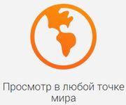 Kartina.TV-> Angebot: Kartina TV Abonnement «Premium-Paket» (16,50€/Monat)