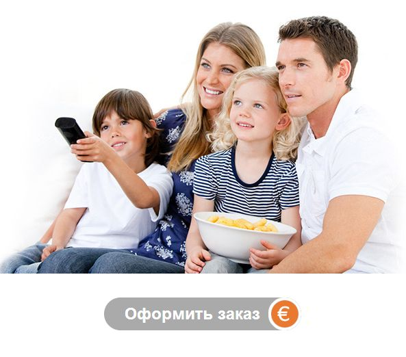 Comigo Quattro теперь за 25,00 € ТВ-приставка Comigo Quattro — это новейший сетевой медиаплеер на базе системы Android с доступом ко всем приложениям Google Play. Она превращает Ваш телевизор в центр развлечений и коммуникаций.